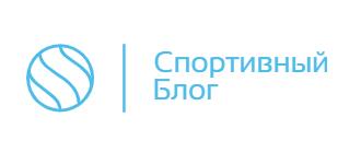 Спортивный блог на MatchFixingBet.RU от автора Руслана Бехтерева